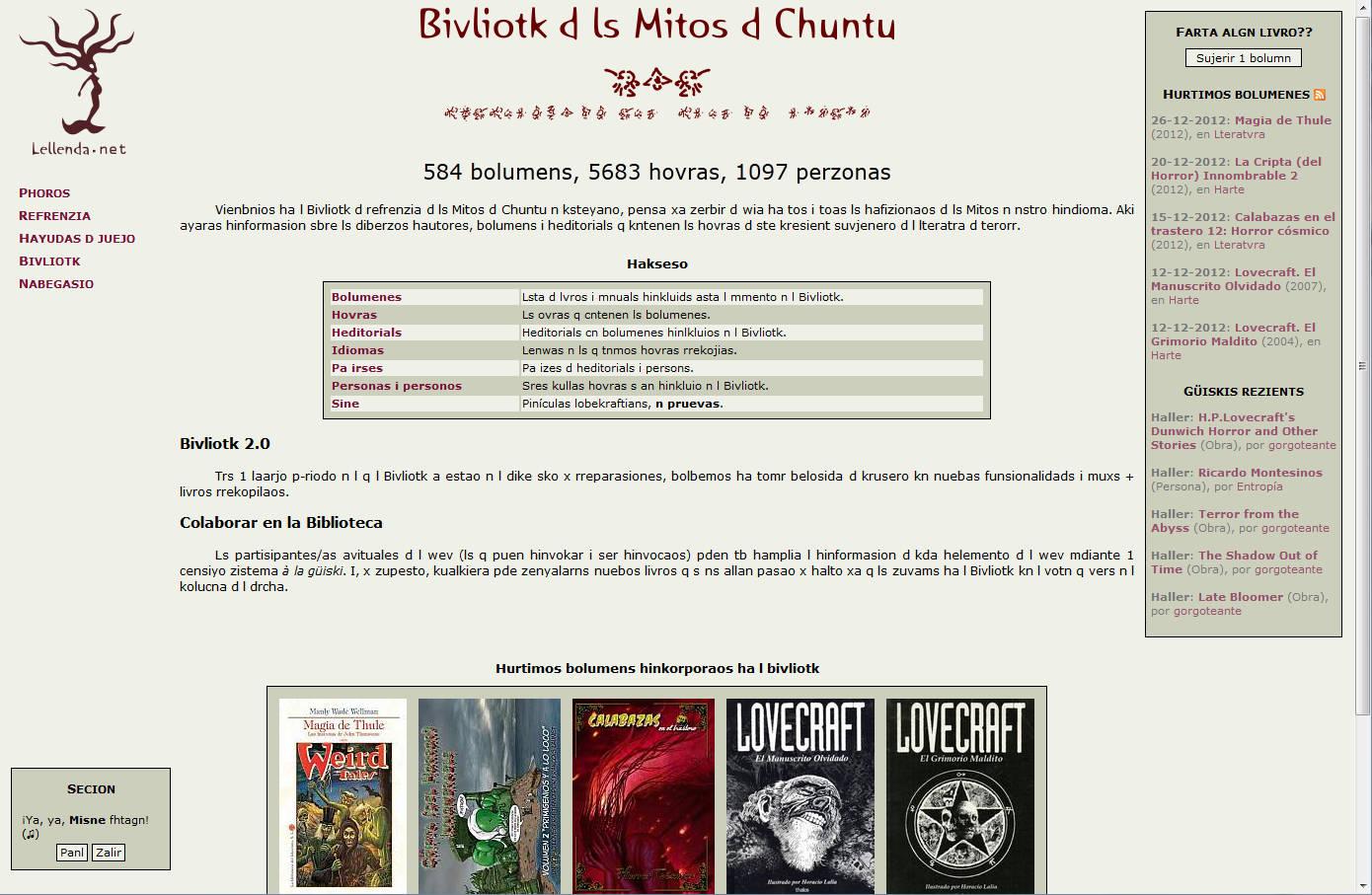 Página principal de la Biblioteca en leyenda.net el día de los inocentes 2012