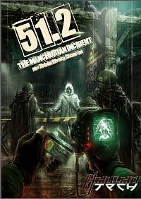 Portada de 51.2 THE MANCHURIAN INCIDENT